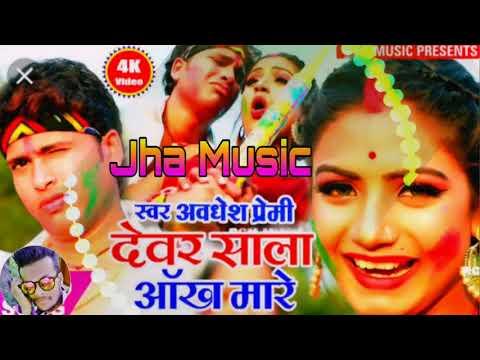Download - Devar Sala Aankh Mare Dj Mp3 Song - Jhababu Mixing Point Birdha