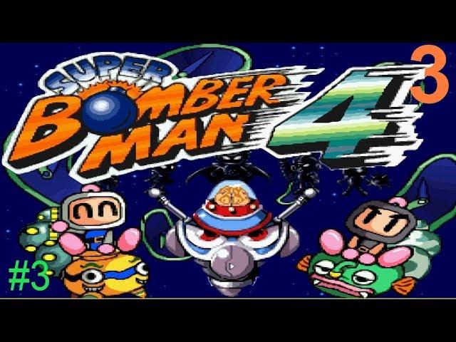 Tercer Mundo (Present) | Bomberman | Brothers Gamers