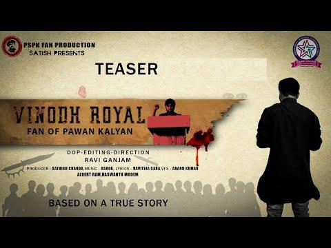 Vinodh Royal Fan of Pawan Kalyan || Official Teaser || Based on a True Story
