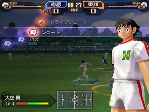 Resultado de imagen para juego de super campeones