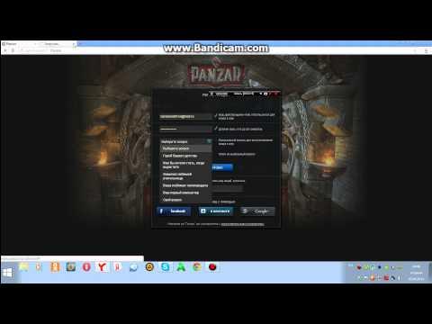 видео: как скачать и установить panzar