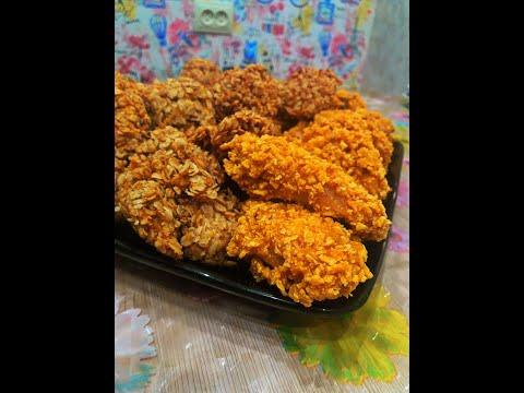 Крылышки как KFC  С кукурузными и овсяными хлопьями