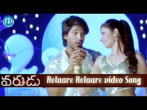 Varudu Telugu Movie - Relaare Relaare Video Song || Allu Arjun || Bhanushree Mehra || Arya