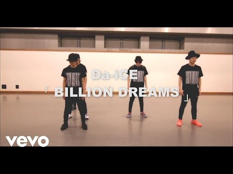 Da-iCE (ダイス) - BILLION DREAMS -Da-iCE Official Dance Practice-