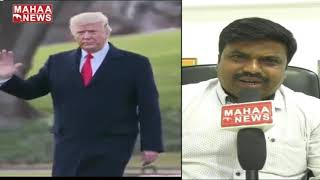 Students andamp; People Respond On Donald Trump Tour To India   MAHAA NEWS