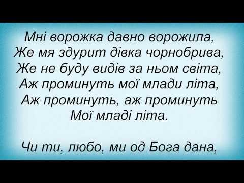 Бесогон ТВ №96. Украина - зеркало или опыт?