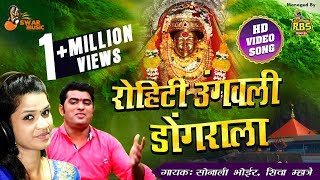 Rohiti Ungavali Dongrala   Sonali Bhoir   Shiva Mhatre   Swapnil Kadu 9930438830