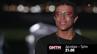 GNTM 3 - trailer Δευτέρα 5.10.2020