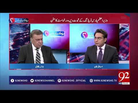 Imran Khan Moves ECP Against PM's Senate Horse-trading Claims