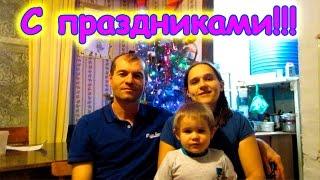 Семья Бровченко. Украшаем дом к Н.г. Ставим ёлку. ПОЗДРАВЛЯЕМ ПОДПИСЧИКОВ. (12.16г.)