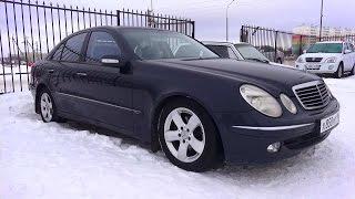 2003 Мерседес-Бенц Е260. Обзор (интерьер, экстерьер, двигатель).