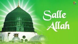 Best Qawwali Collection - Hit Qawwalies   Salle Allah - Jukebox