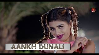 Teaser I AANKH DUNALI आँख दुनाली I Dev Kumar Deva feat. Sonika Singh
