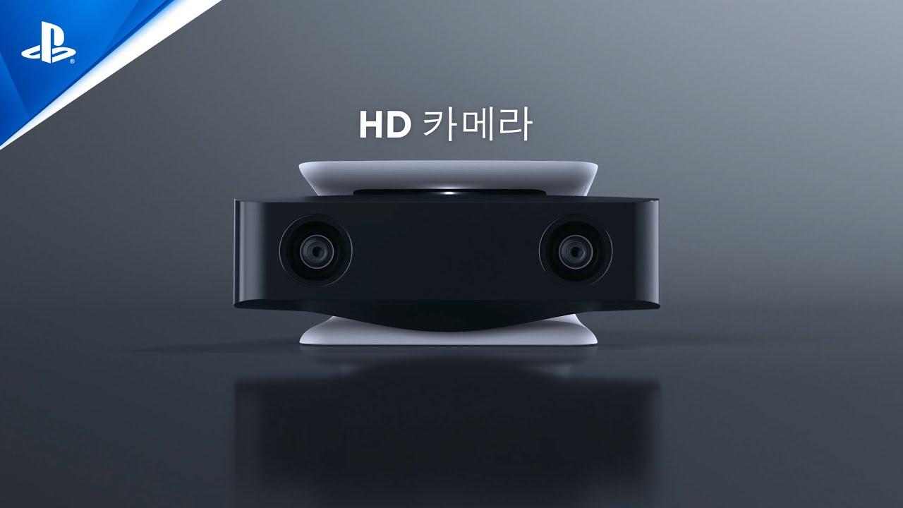 PS5|HD 카메라
