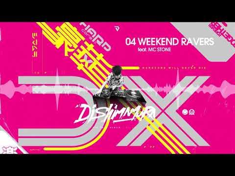 DJ Shimamura - DELUX (Album) 2020.03.01.RELEASE