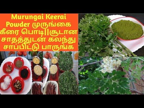 Murungai Keerai Podi Or Drumstick Leaves Powder
