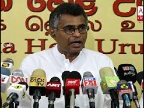 Treasury was broken to build Perpetual Treasuries - Champika (English)