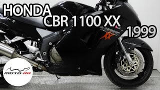 honda cbr1100xx видео