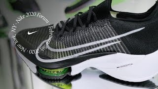 Nike Air Innovation | Nike Innovation 2020 | Nike