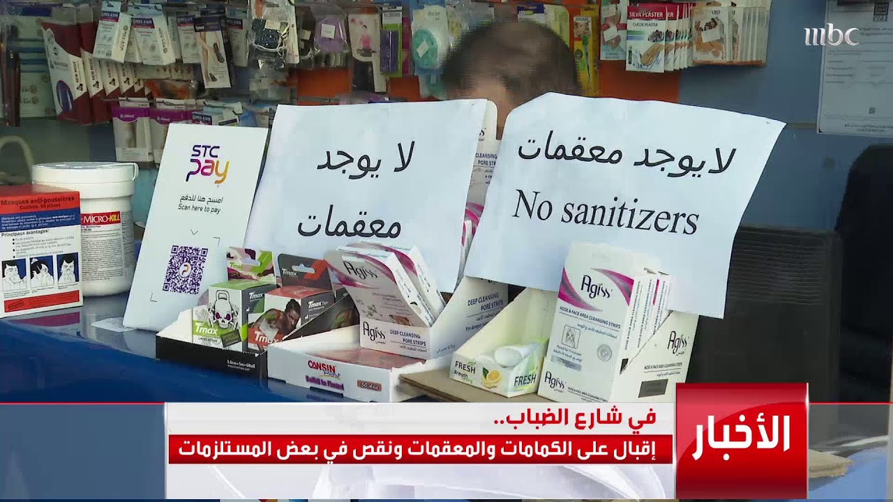 من شارع الضباب في الرياض Youtube