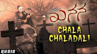Chala Chaladali Song Khanana Kannada Movie Songs Arya Vardan Karishma Baruah