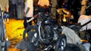 Mumbai terror attacks: 17 dead, severed head found