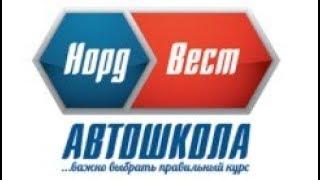 Автотренажер на Алексеевской