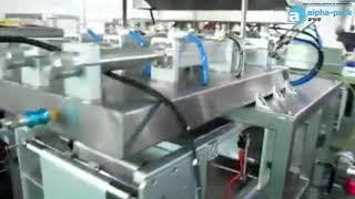 PM 320F 3L 4 Side Seal VFFS 3 Lane Sachet Packing Machine