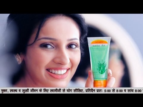 Patanjali Natural Beauty Herbal Products | Product by Patanjali Ayurveda