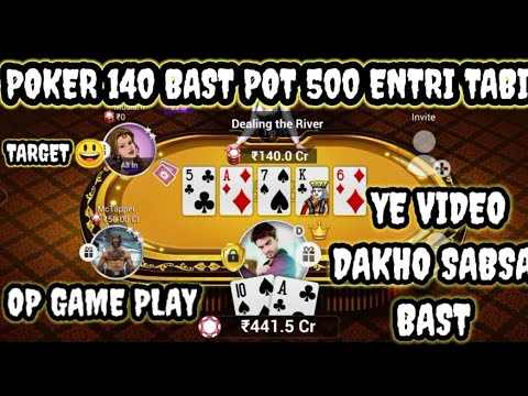 Poker A10 Vs 88 All Won 590 Game Play Good Luck Tabil Youtube