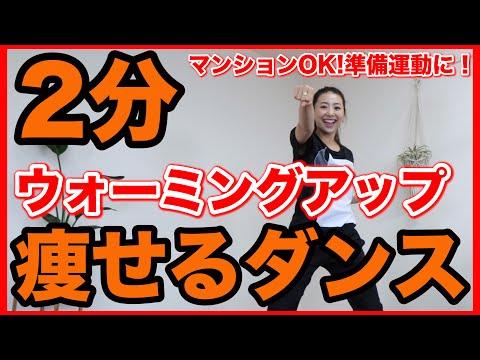 ダンス youtube 竹脇 まりな メレンゲの気持ちでいとうあさこがダンスしたYoutube動画は誰?竹脇まりな!