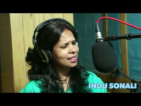 Bhojpuri Playback Singer Indu Sonali Hit Song | Hd Video | Bhojpuri Latest Song