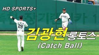 [직캠]18.05.13 SK와이번스 Warming up 김광현 longtoss 롱토스  Catch ball 캐치볼 @형도SPORTS+