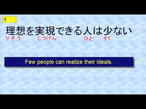 Practical Japanese Lesson Vol-010 word of 理想=risou=ideal