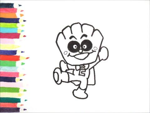 アンパンマンイラスト 描けたらうれしいクリームパンダの絵の描き方