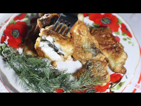Безумно вкусная жареная рыба в кляре и супер рецепт кляра для рыбы