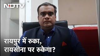 Central Vista पर सवाल. बात पते की, Akhilesh Sharma के साथ...