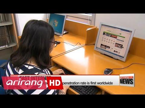 Korea's high-speed internet penetration rate ranks #1