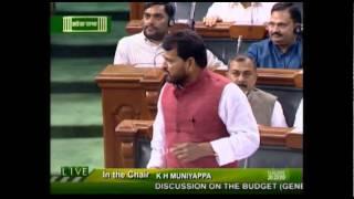 Discussion on the General Budget (2015-16): Shri Brijbhushan Sharan Singh: 16.03.2015