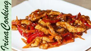 Свинина в КИСЛО - СЛАДКОМ соусе 🐷 Sweet and Sour Pork recipe ○ Ирина Кукинг