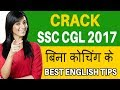 SSC   CGL 2017 Exam Preparation   Learn English Tricks   Crack Exam
