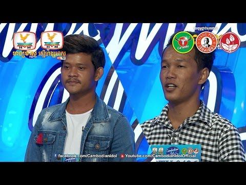 Cambodian Idol Season 2 | Judge Audition | Week 1 | ផុន ផានី + ចេប រ៉ាវី