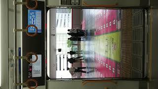 JR 大阪環状線 扉 閉 大阪駅