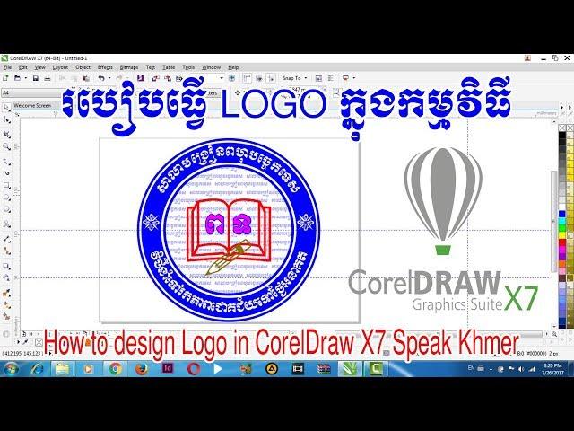 ???????? Logo | How to design logo using CorelDraw X7 Speak Khmer