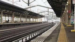 東北新幹線 那須塩原駅 Part4