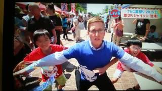 テレビ西日本で子供レポーターをしました。 厚切りジェイソンさんと共演...