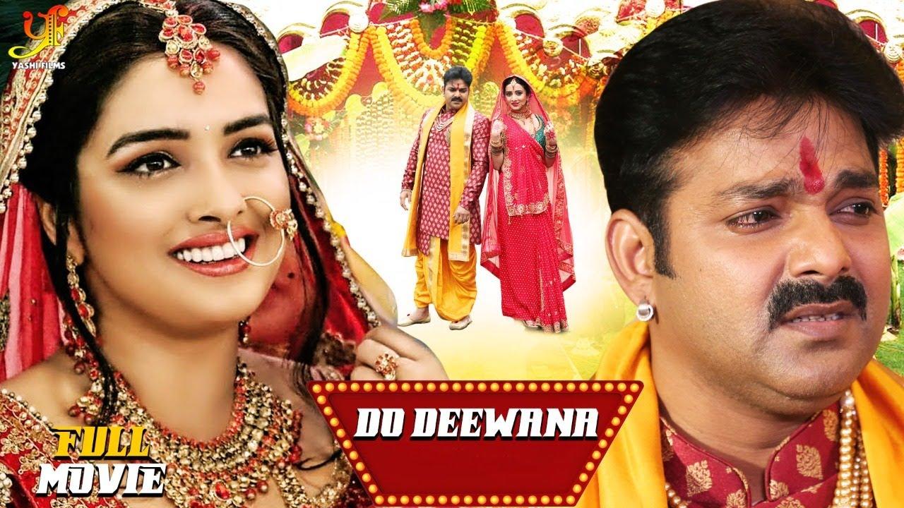 Do Deewane (Emotional Movie) | Pawan Singh | Amrapali Dubey | Bhojpuri Family Drama 2021 New