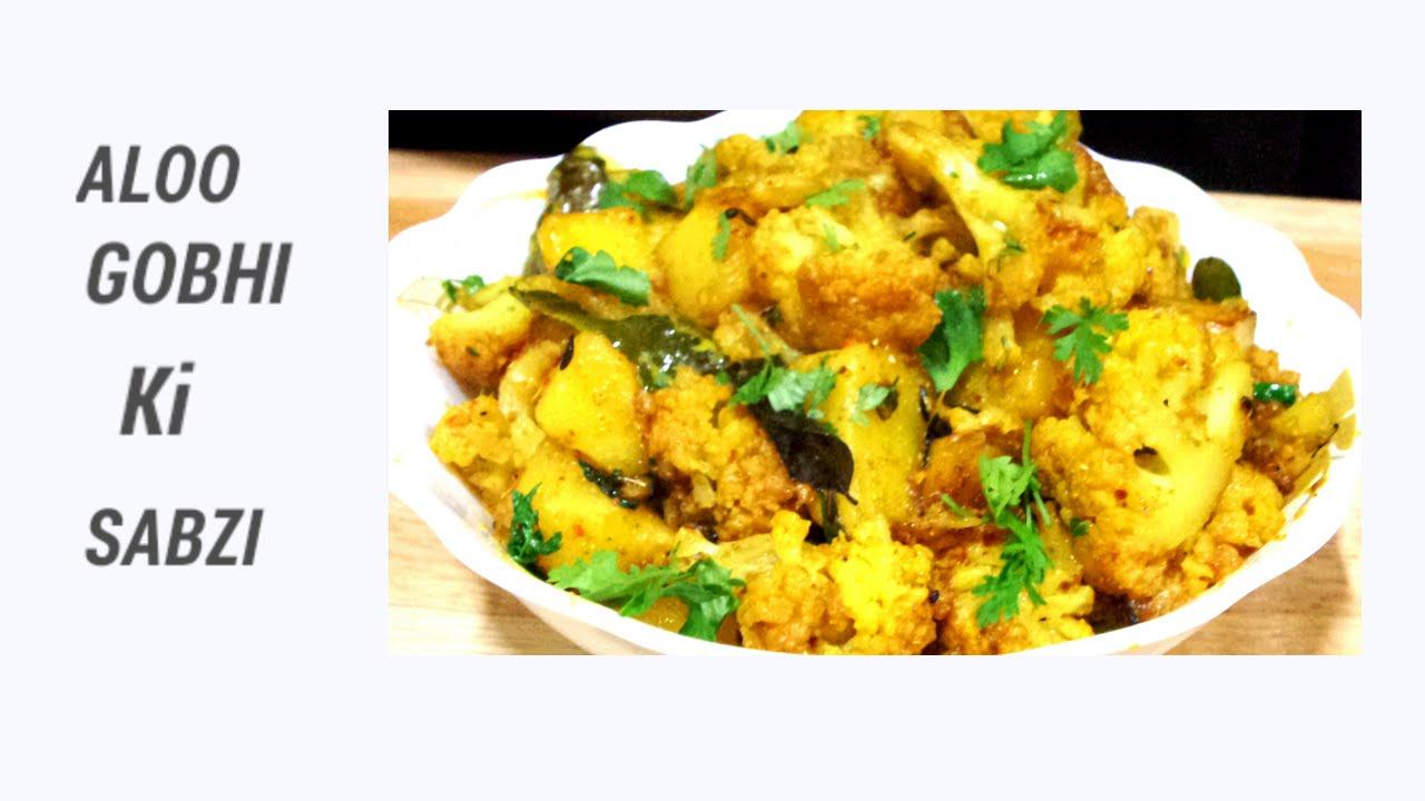Aloo gobhi ki sabzi vegan potato cauliflower recipeindian food aloo gobhi ki sabzi vegan potato cauliflower recipeindian food recipe forumfinder Images