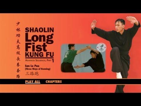 San Lu Pao & Taizu Chanquan - Shaolin Long Fist Advanced Kung Fu (YMAA DVD) 三路跑 & 太祖長拳