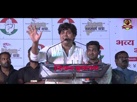 Imran Pratapgarhi Best Speech & Poetry In Bhusawal (Maharashtra)